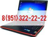 Выкуплю ноутбук любой фирмы